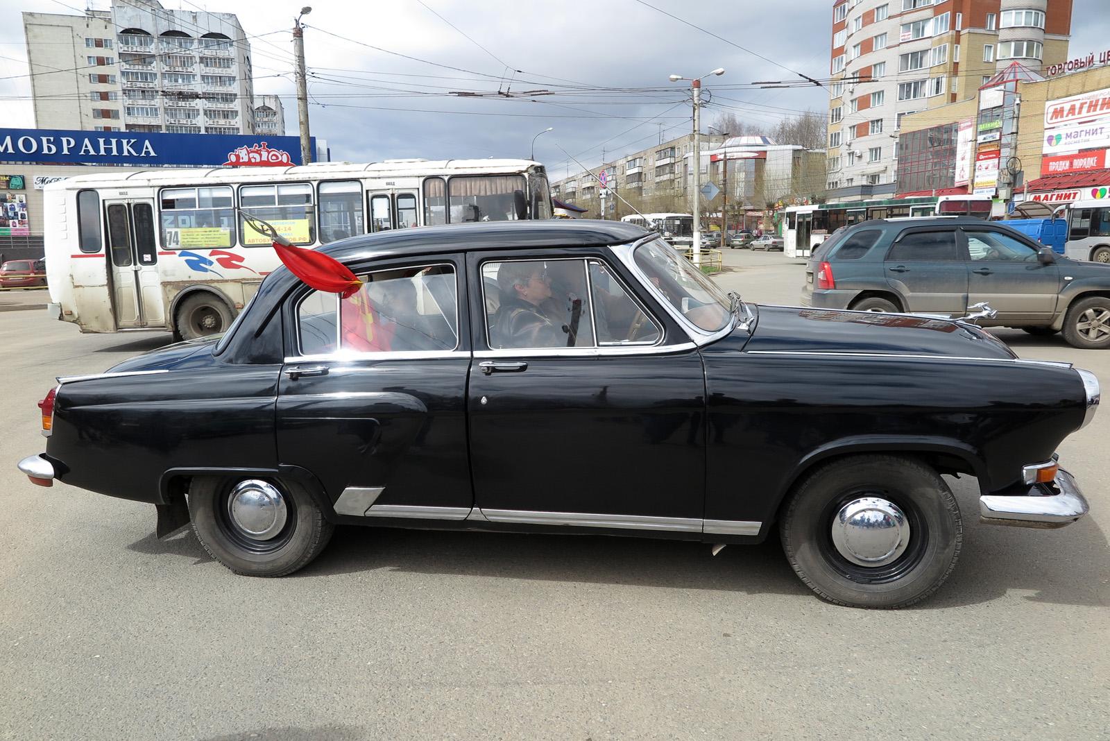 2015 ГАЗ-21 №в998рв.JPG