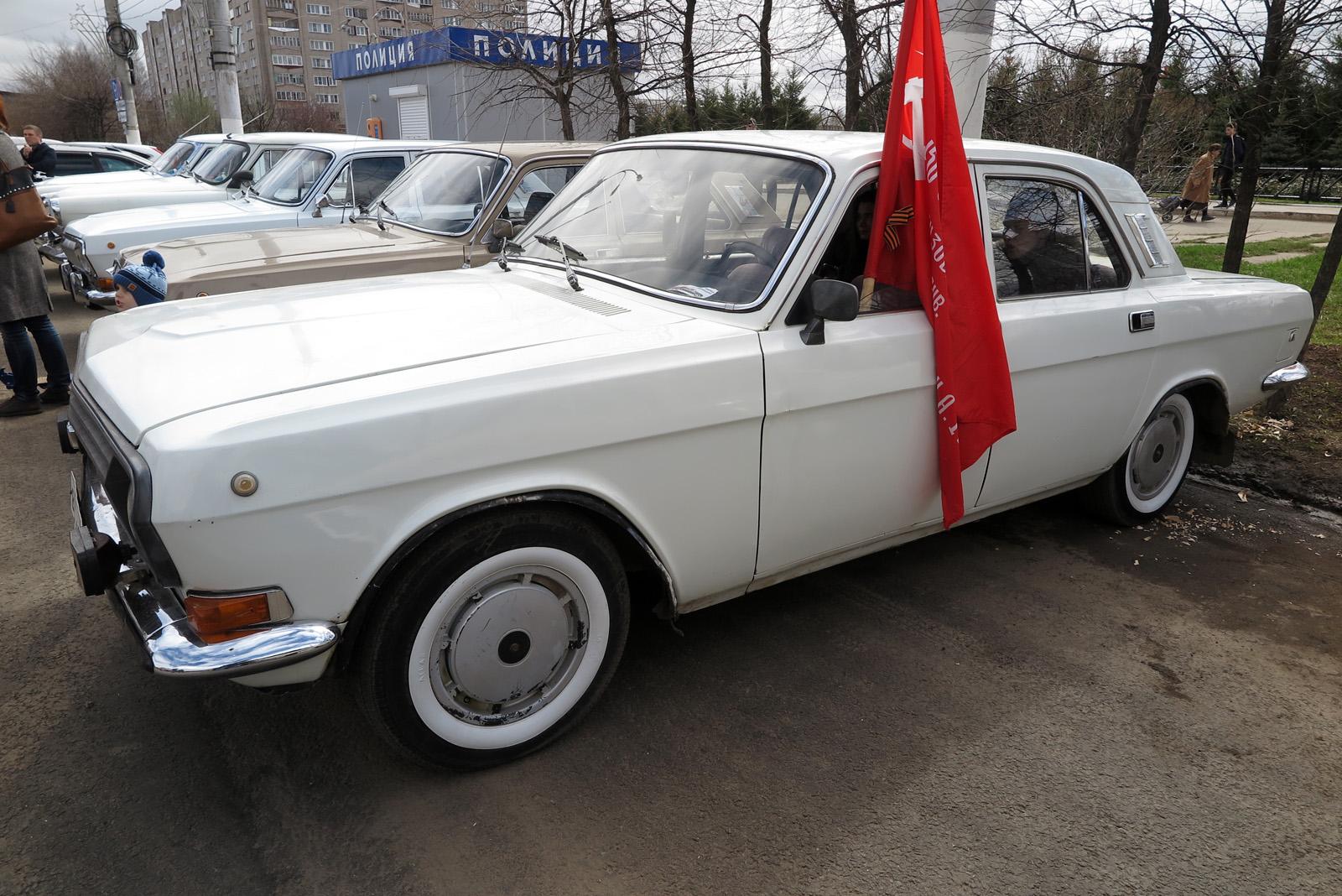 2045 ГАЗ-24 №в345ае.JPG