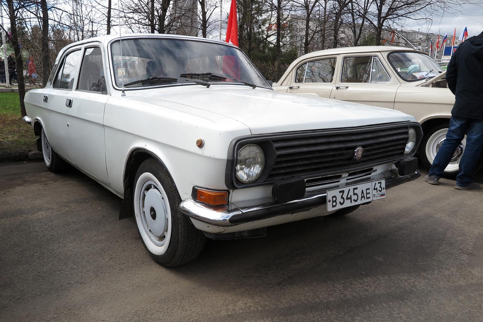 2047 ГАЗ-24 №в345ае.JPG