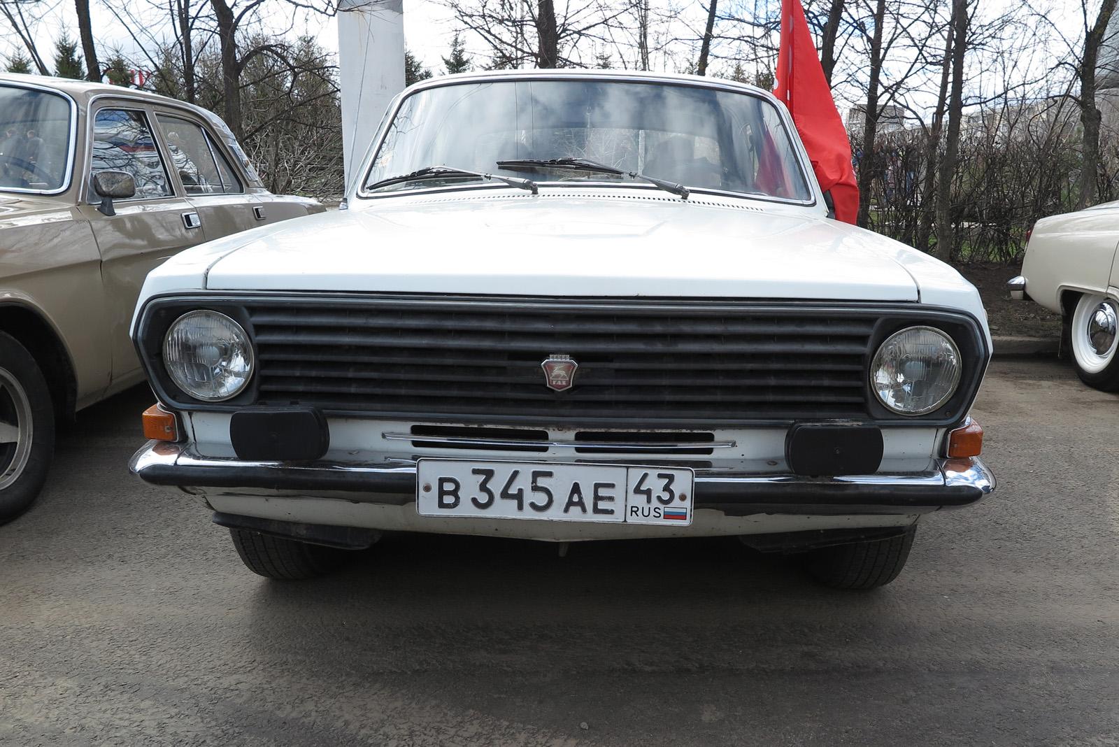 2049 ГАЗ-24 №в345ае.JPG