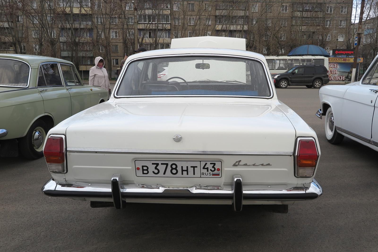 2059 ГАЗ-24 №в378нт.JPG
