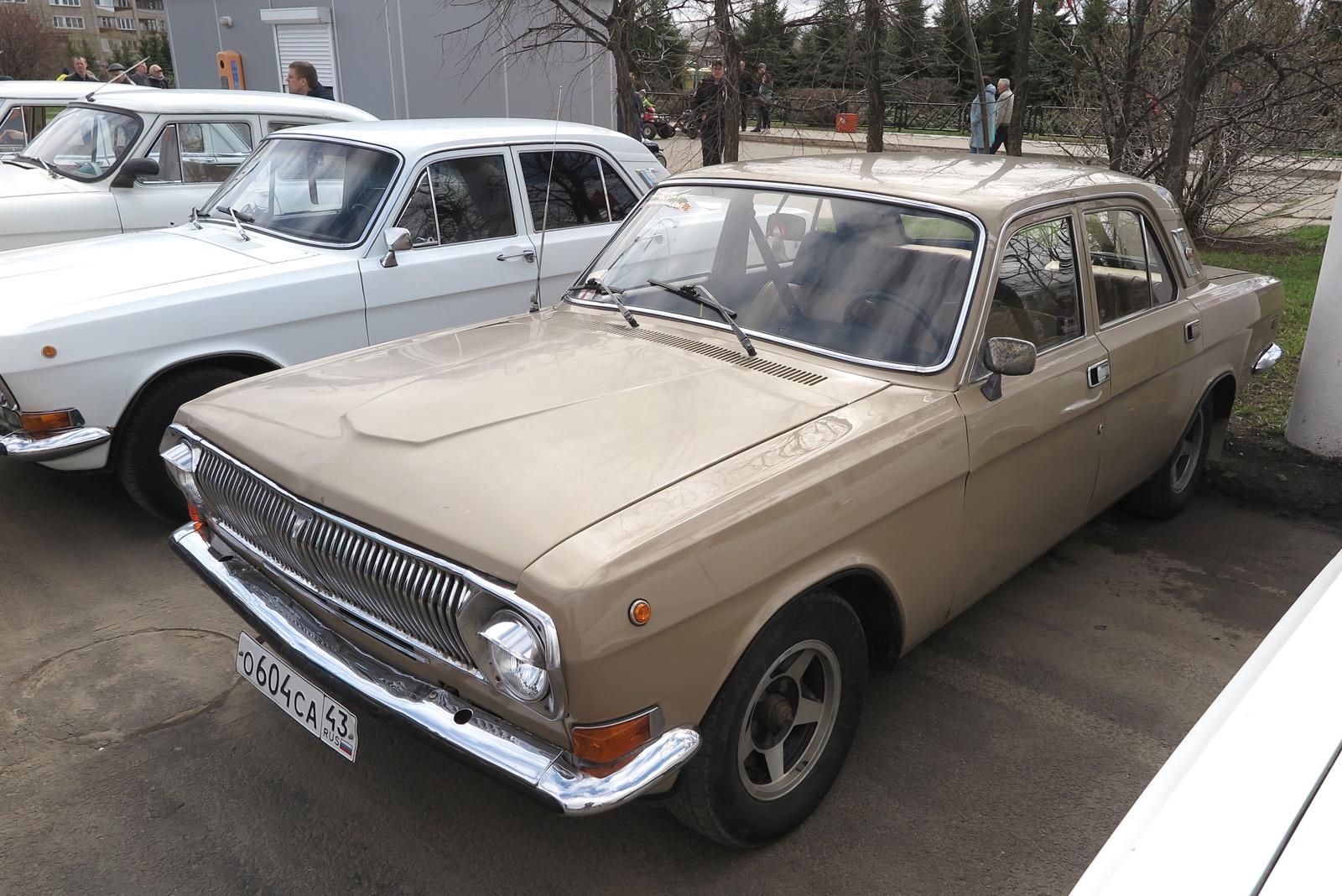2065 ГАЗ-24 №о604са.JPG