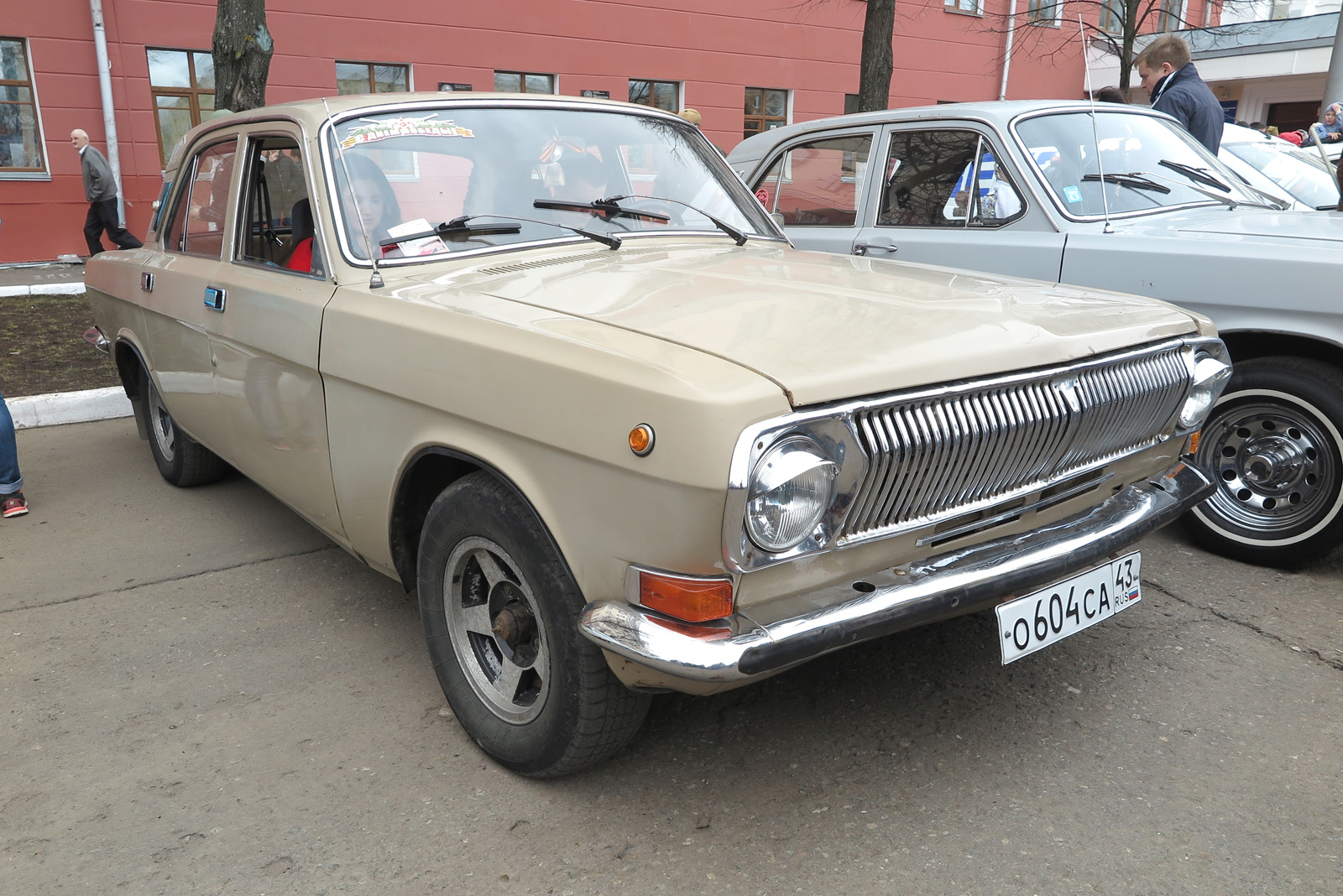 2067 ГАЗ-24 №о604са.JPG
