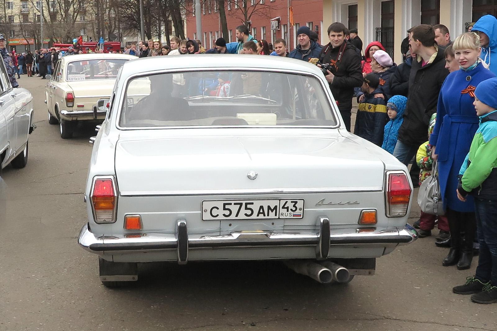 2071 ГАЗ-24 №с575ам.JPG