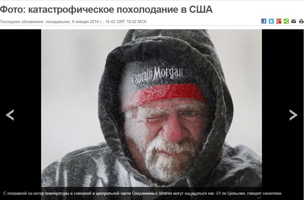 ssha_poholodanie