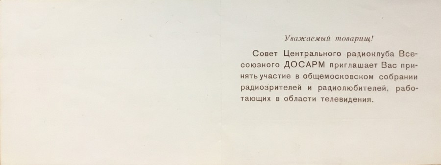 E9CDFB97-CD6B-44EC-83DB-60FCB4D31B1B.jpeg
