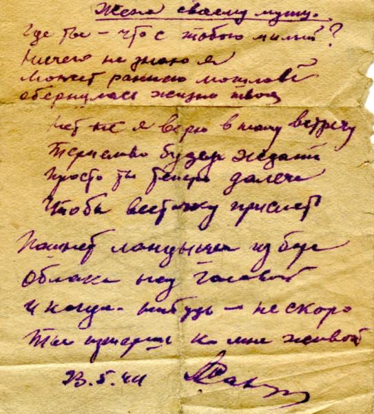 1944-05 2копия для публикации.jpg