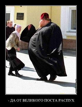 """На Ривненщине прихожане вышли из церкви, когда священник начал молиться за Путина и """"русское войско"""" - Цензор.НЕТ 4993"""