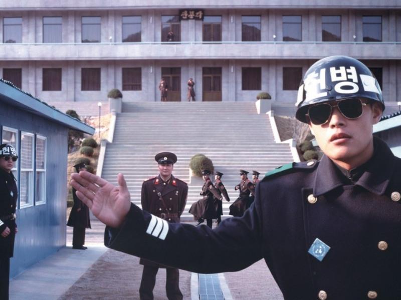 Gongdonggyeongbiguyeok.jpg