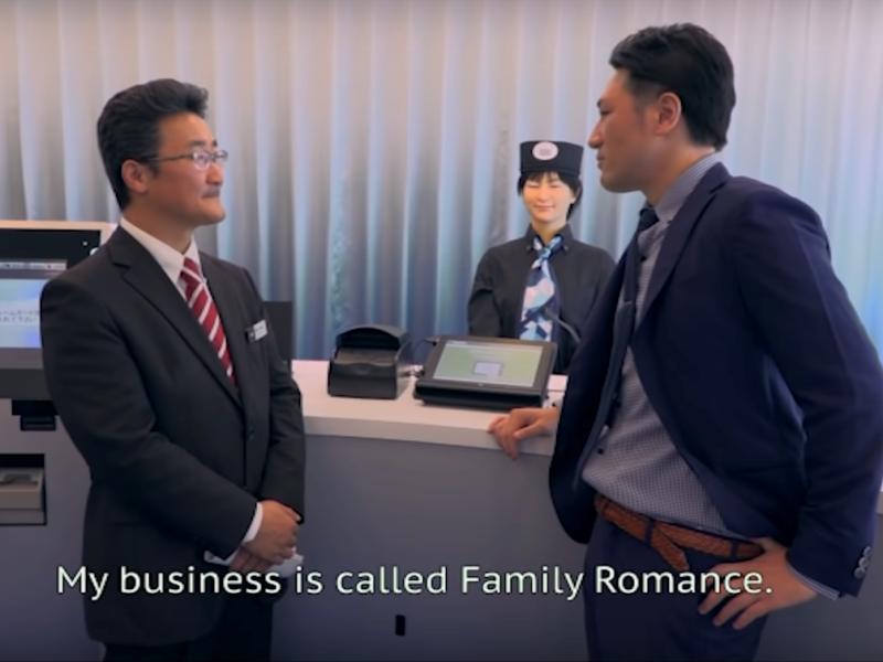 Family Romance, LLC.png