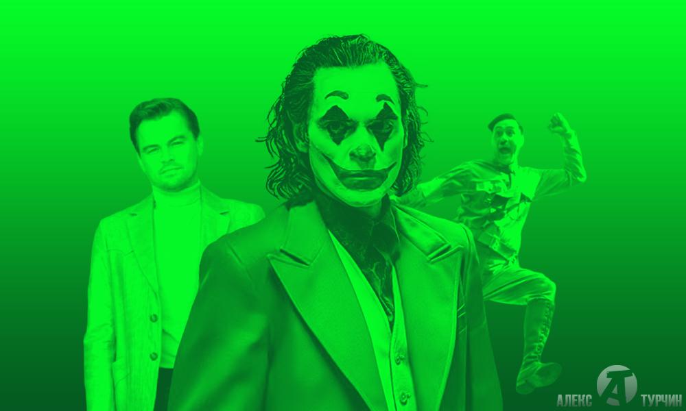 Рекордный Джокер, дебютный Бандерас:  чем уже удивил Оскар-2020
