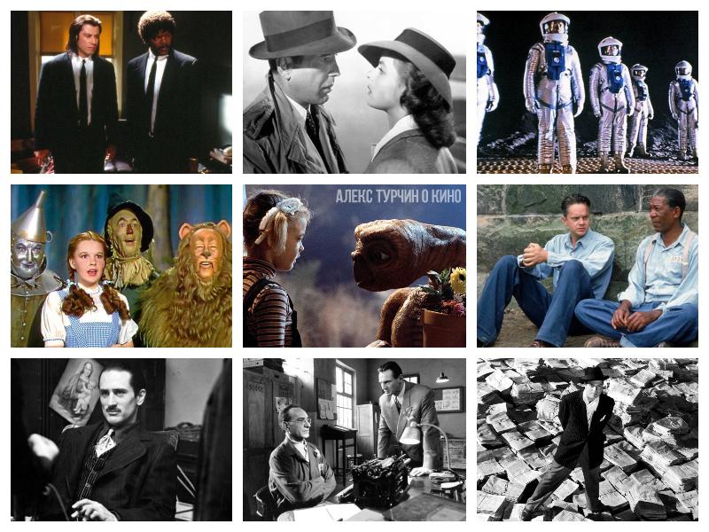 100 любимых фильмов Голливуда 10 2.jpg