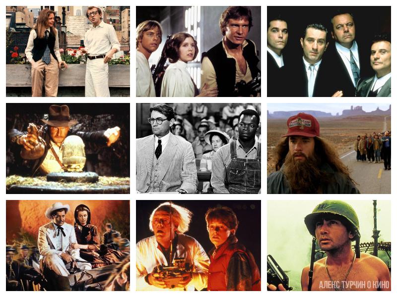100 любимых фильмов Голливуда 20 11.jpg