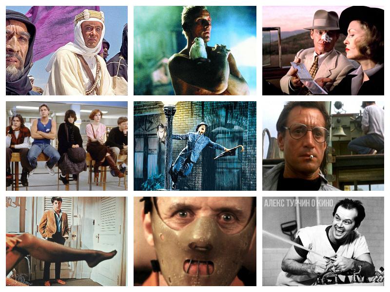 100 любимых фильмов Голливуда 30 21.jpg