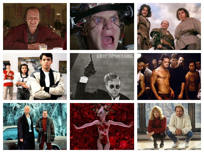 100 любимых фильмов Голливуда 40 31.jpg