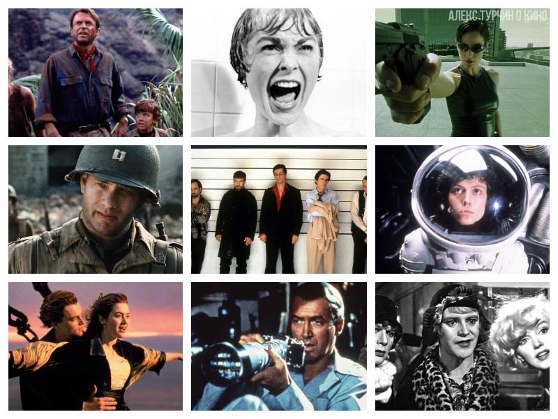 100 любимых фильмов Голливуда 50 41.jpg