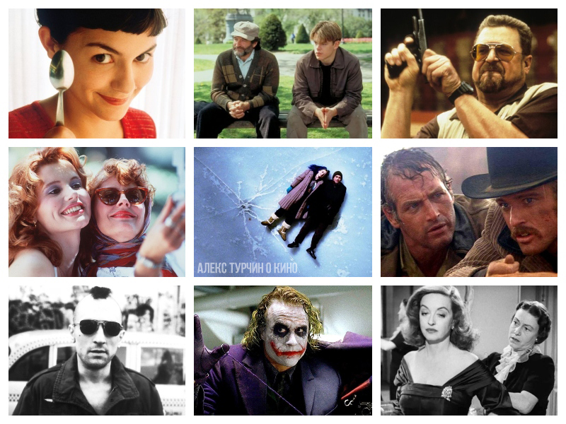 100 любимых фильмов Голливуда 60 51.jpg