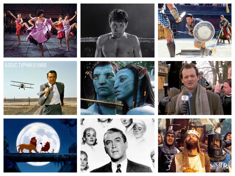 100 любимых фильмов Голливуда 70 61.jpg