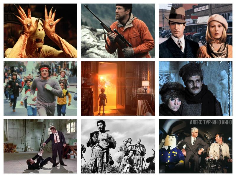 100 любимых фильмов Голливуда 100 91.jpg