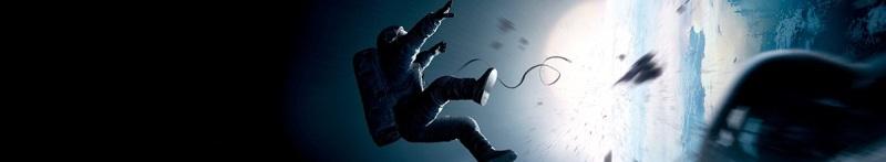 Гравитация 2013.jpg