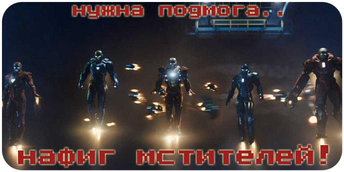 IronFun (1)