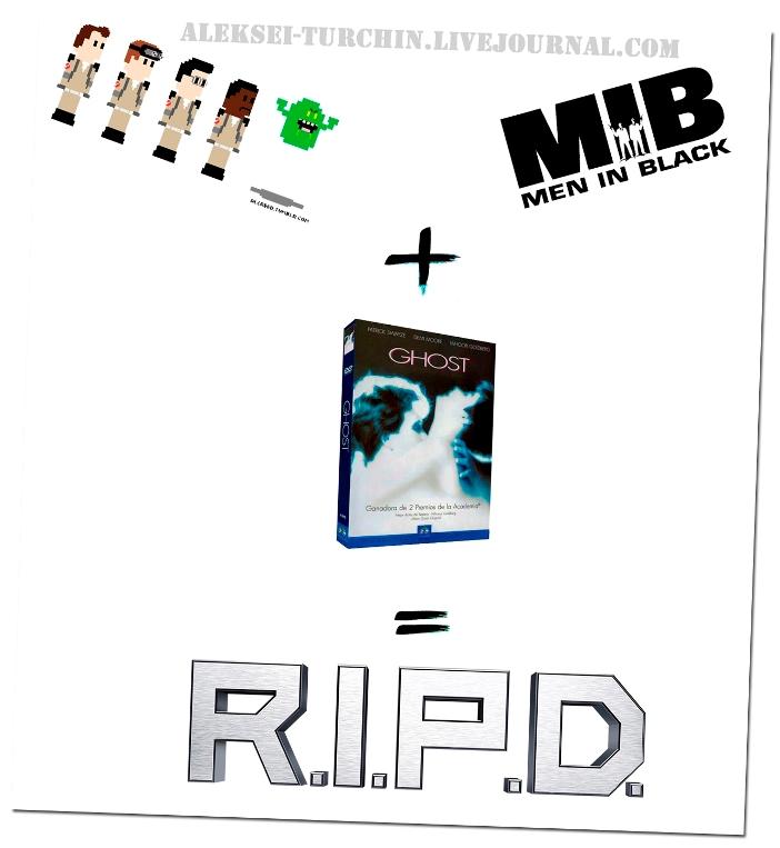 R.I.P.D. Formula