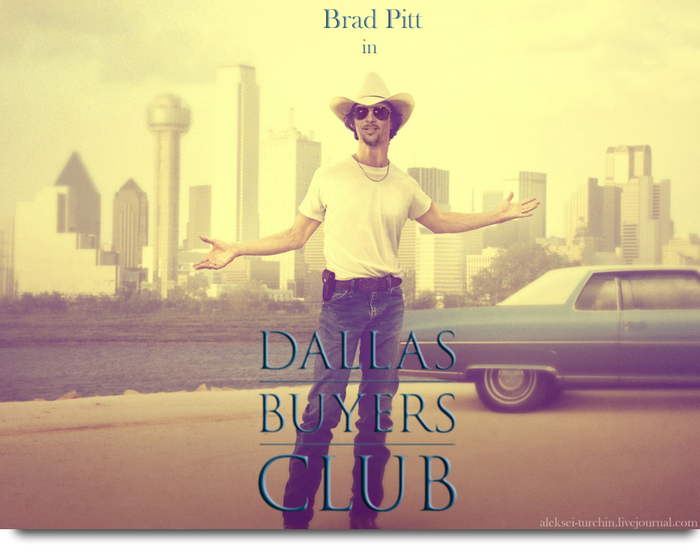 Dallas Buyers Club Fake Poster