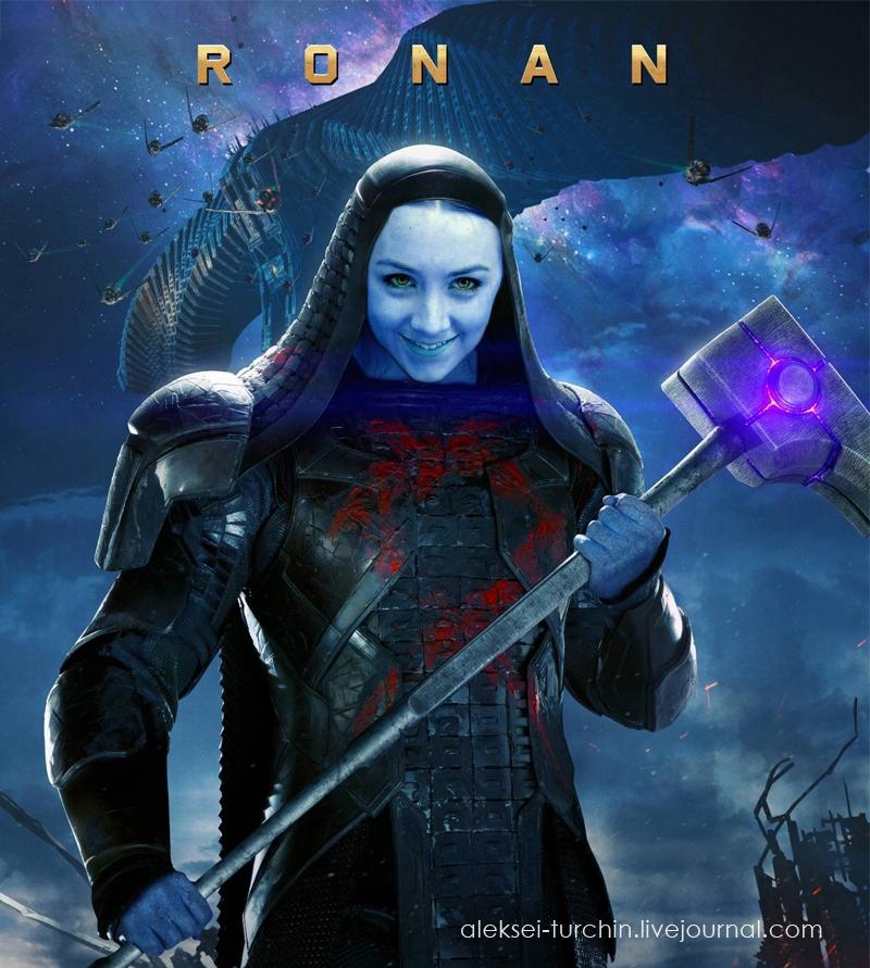 Saoirse Una Ronan