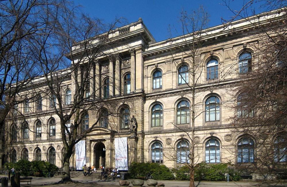 Музей Естествознания Берлин