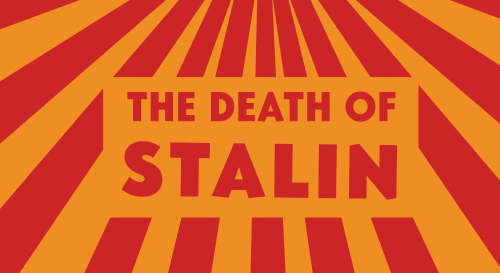 «Смерть Сталина» возвращается в кино
