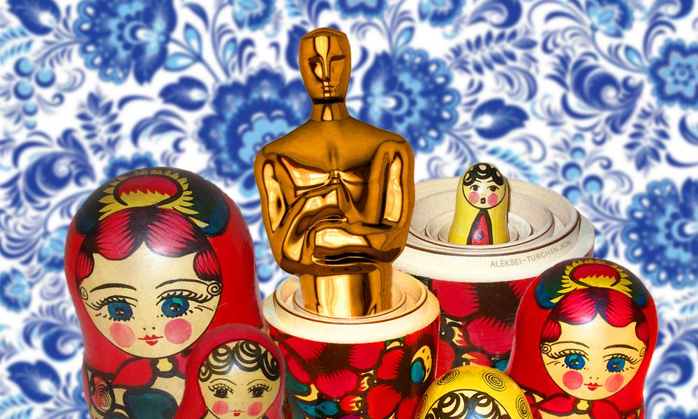 Оскар русский: наши фильмы в борьбе за Золото Киноакадемии