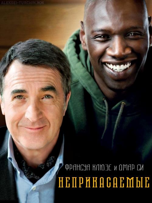 Трудности перевода: плакаты 25 западных фильмов с правильным русским названием