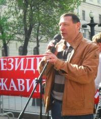 Борис Кагарлицкий МОК Москва