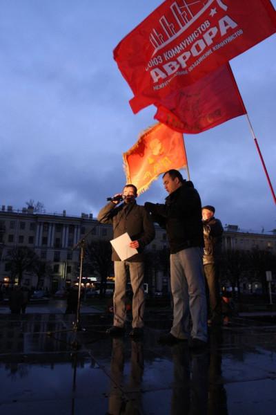 Ленинград 7 ноября 2012
