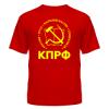 футболка КПРФ