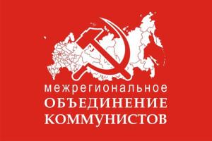 МОК флаг