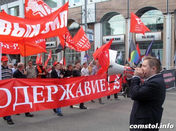 Москва 12 июня 2013