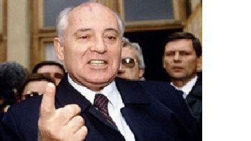 Горбачёв_М