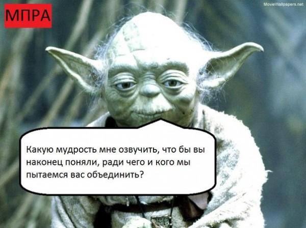 МПРА Плакат ВКонтакте