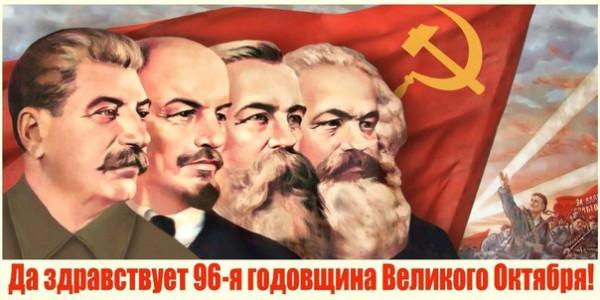96 годовщина Великого Октября