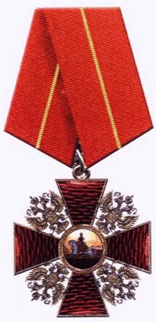 Order_of_Alexander_Nevsky_(Russia)