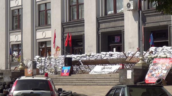 Здание администрации ЛНР 20140803_lugansk3