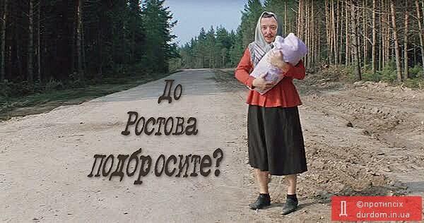 Гиркинд Стрелков