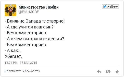 Результаты служебного расследования по делу фискальной службы переданы Яценюку, - Абромавичус - Цензор.НЕТ 9731