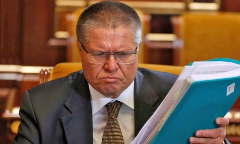 Улюкаев Министр экономического развития РФии.jpg