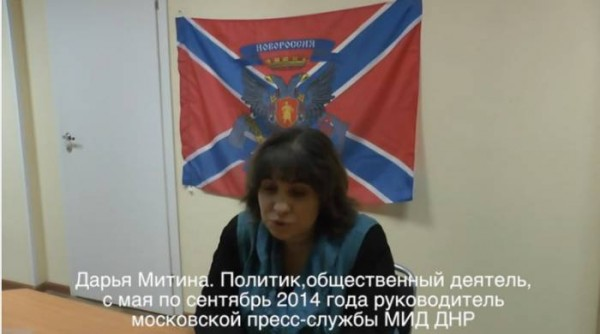 Митина Новоросска.jpg