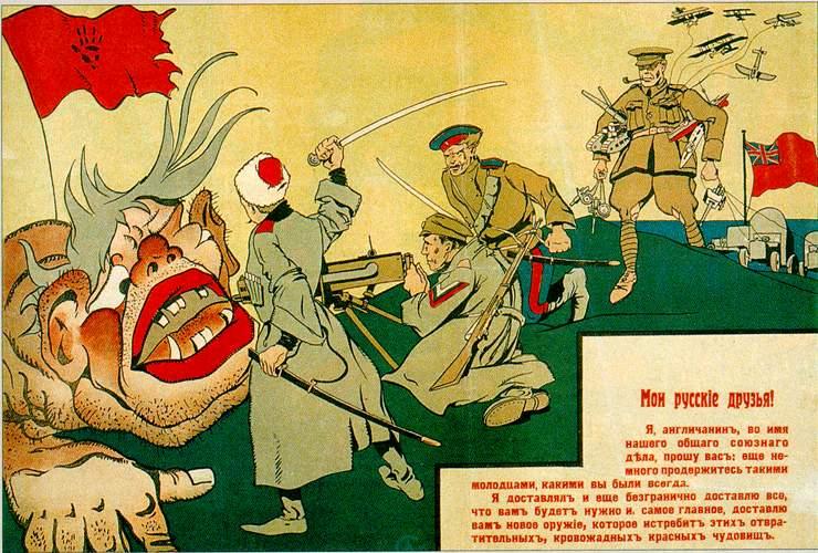 Английский танк Mk-V белогвардейцев За Русь Святую Захвачен войнами 51 стрелковой дивизии под Каховкой 14 октября 1920 года.jpg