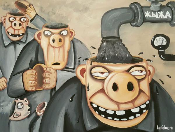 Жыжа в мозги )))) Картина Васи Ложкина.jpg