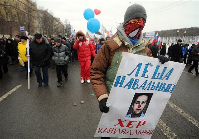 Навальный КарНавальный.jpg