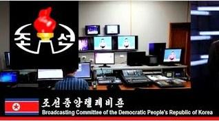 КНДР ТВ KCTV - Choson TV 조선 Логотип.jpg